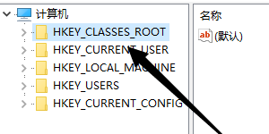 HKEY_CLASSES_ROOT