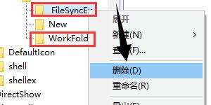 new-delete